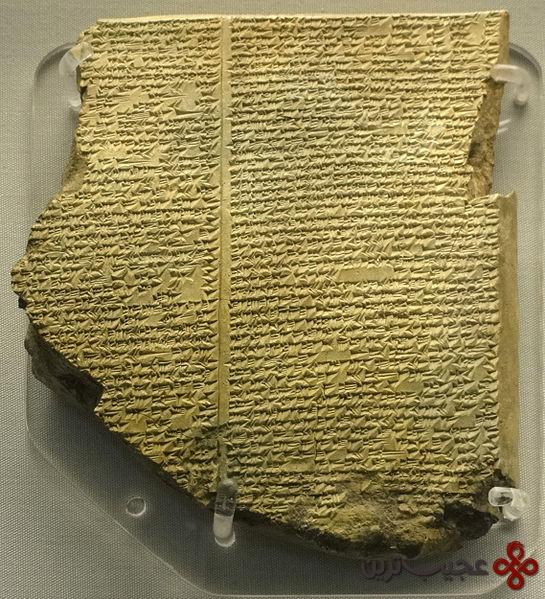 کتابخانه-سلطنتی-آشوریان