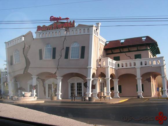 ساختمان-ریپلی