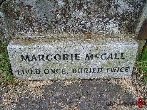 مارگوری-مککال