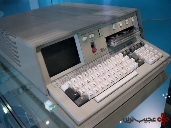 کامپیوتر-پرتابل