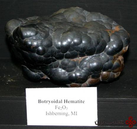640px-Hematite09