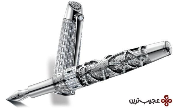 Caran-dAche-1010-Diamonds-Limited-Edition-Fountain-Pen