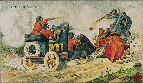 Cars-of-War