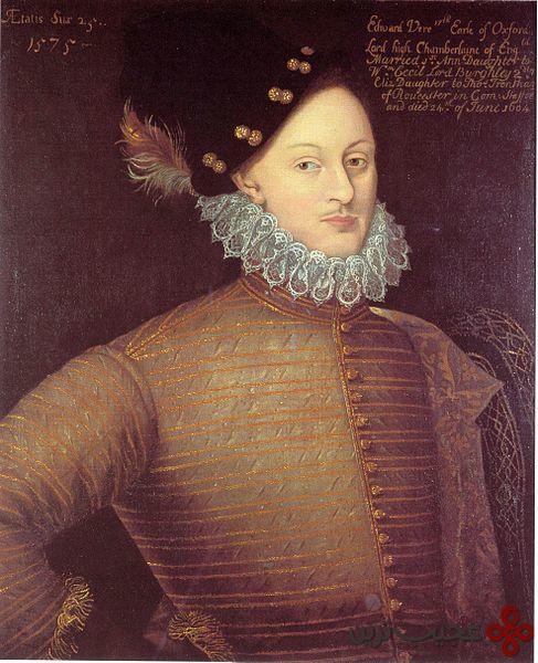 Edward-de-Vere