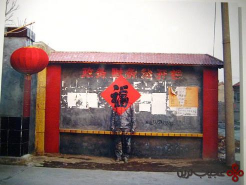 Liu-Bolin (8)