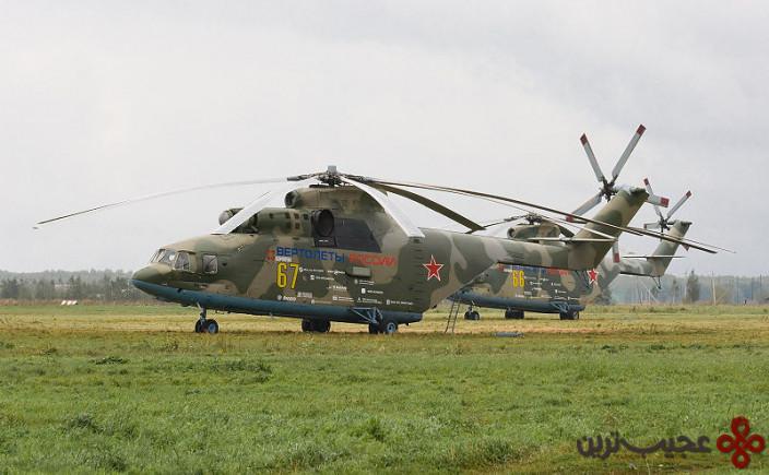 Mil_Mi-26