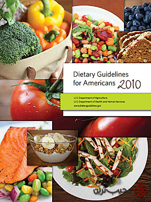 dietary_guidelines