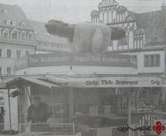 sausage museum 2