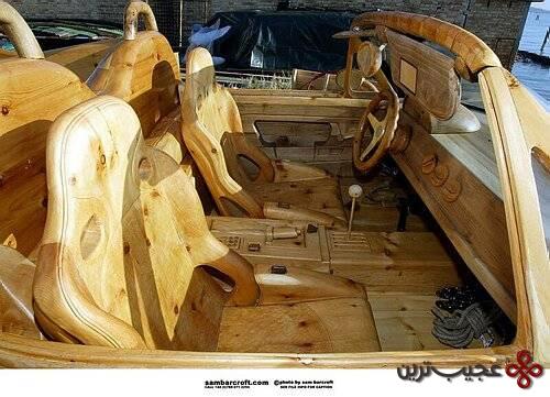 woodart14