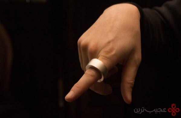 انگشتر جادویی
