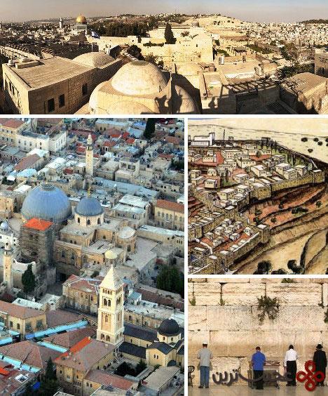 اورشلیم (1)