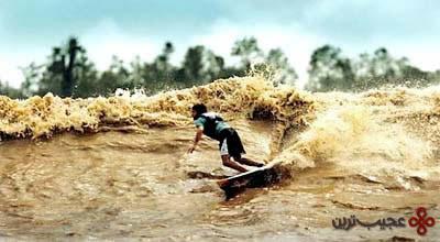 بزرگترین موج (2)