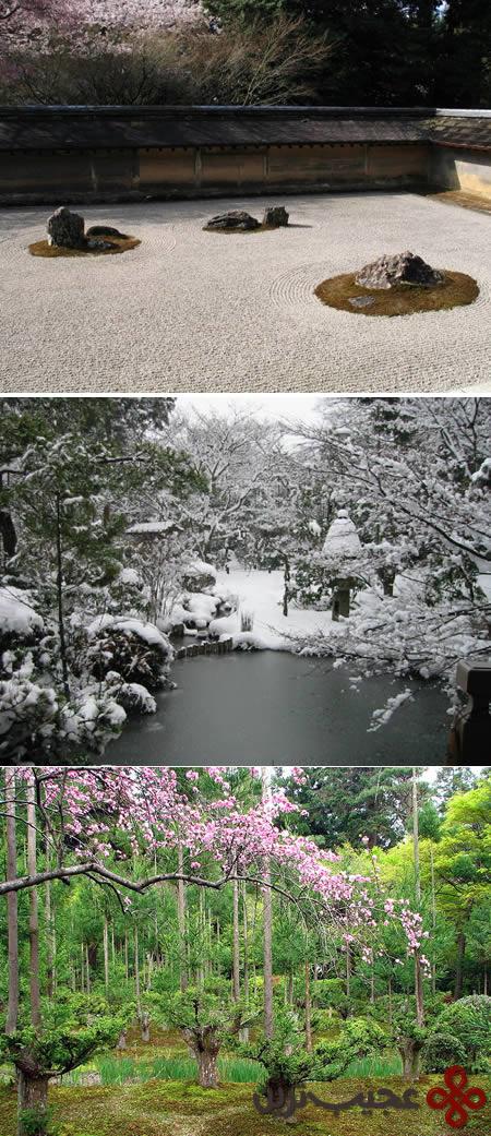 بوستان Ryoan-ji