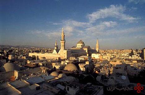 دمشق (1)