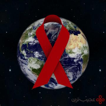 روز-جهانی-ایدز
