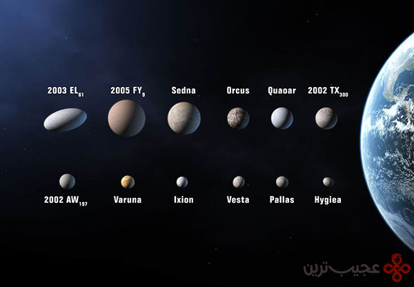 زمین قمر