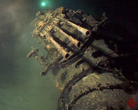 زیردریایی سامورایی