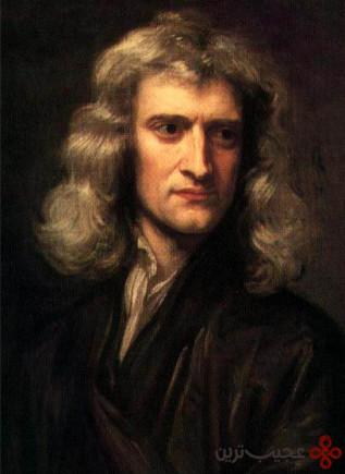 سر اسحاق نیوتون