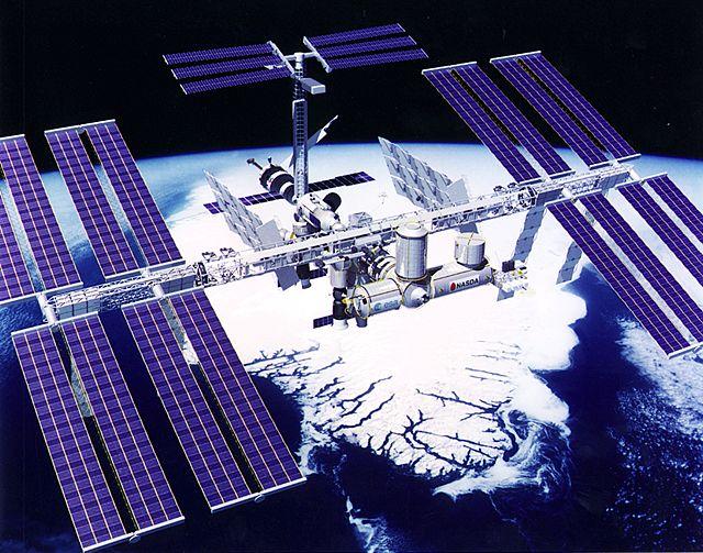 عکس کاور مرکز فضایی