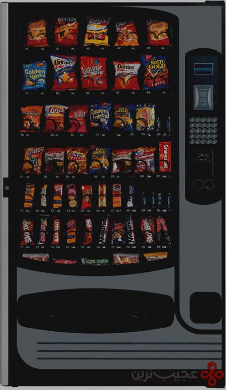 ماشینهای فروش غذا