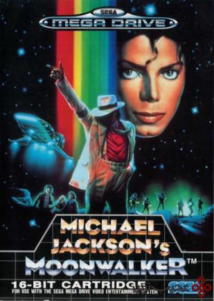 مایکل جکسون (1)