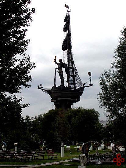 مجسمه پیتر کبیر