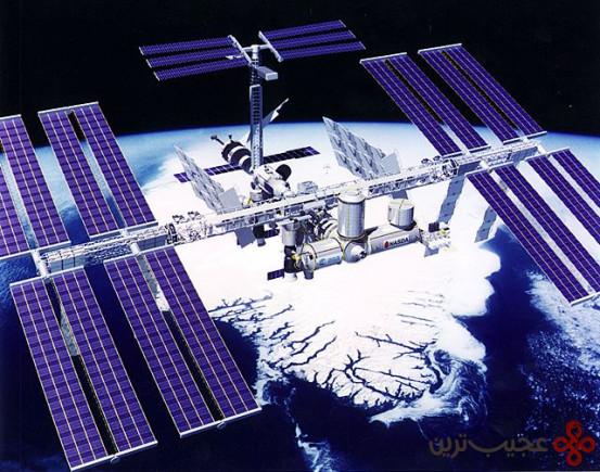 مرکز فضایی