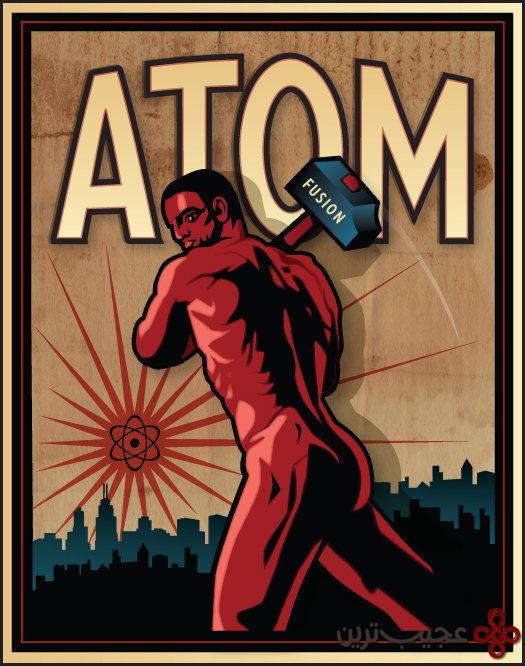 کارگر صنایع هسته ای