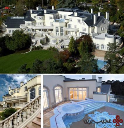 گرانقیمتترین خانه