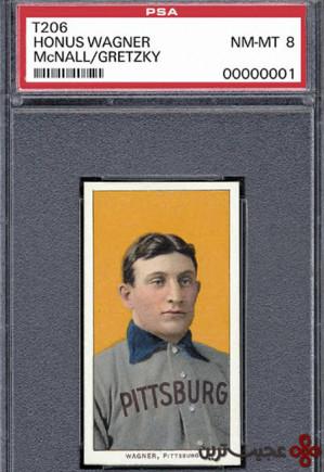 گرانقیمتترین کارت بیسبال