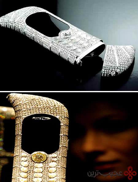diamond phone