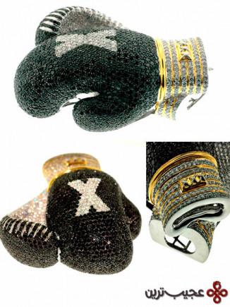 diamond boxing gloves