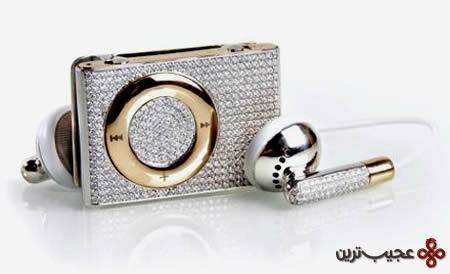 diamond ipod shuffle