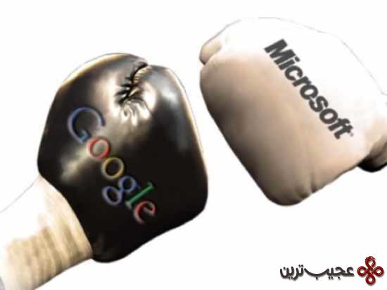 hotmail google