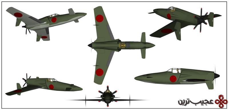 kyushu j7w 2