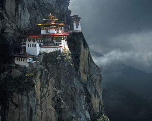 cover bhutan
