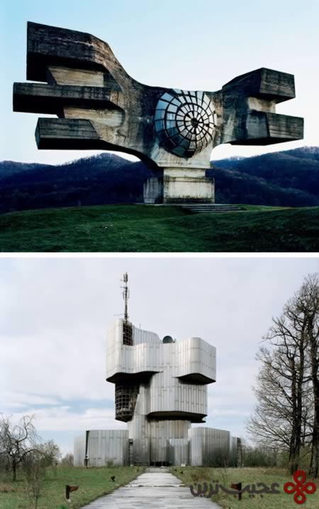 mega structures 3 sci fi yugoslavia