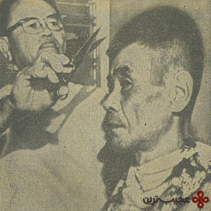 shoichi-yokoi
