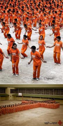 زندان سیبو
