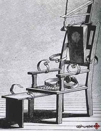 صندلی الکتریکی (1)