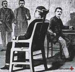 صندلی الکتریکی (3)