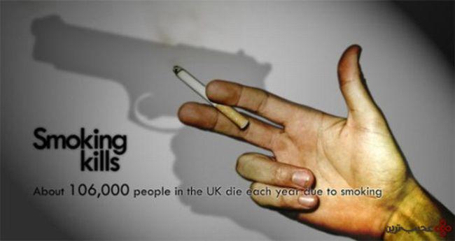 ضد تبلیغ سیگار کشیدن