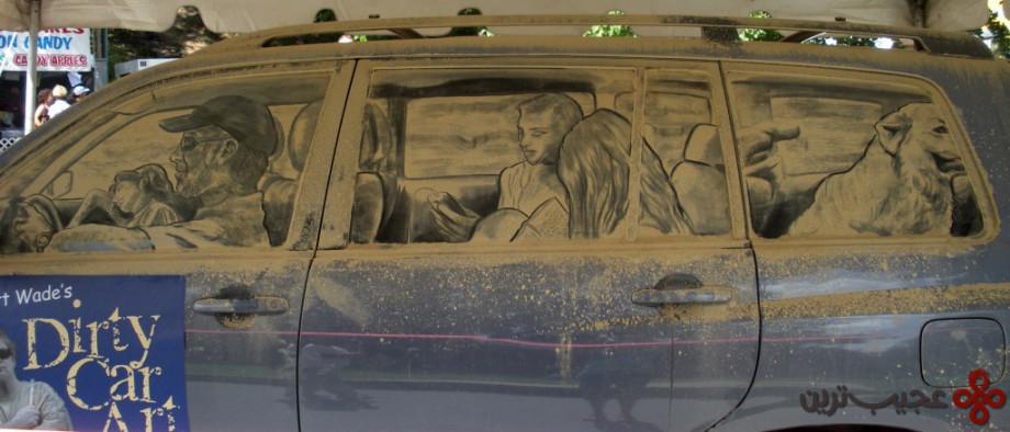 نقاشی ماشین کثیف (1)