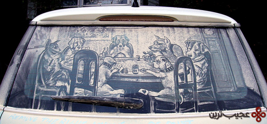 نقاشی ماشین کثیف (11)
