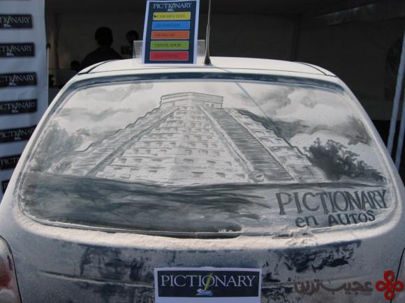 نقاشی ماشین کثیف (6)