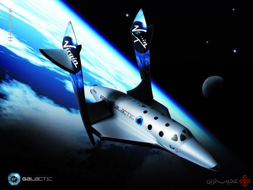 07.spaceshipa