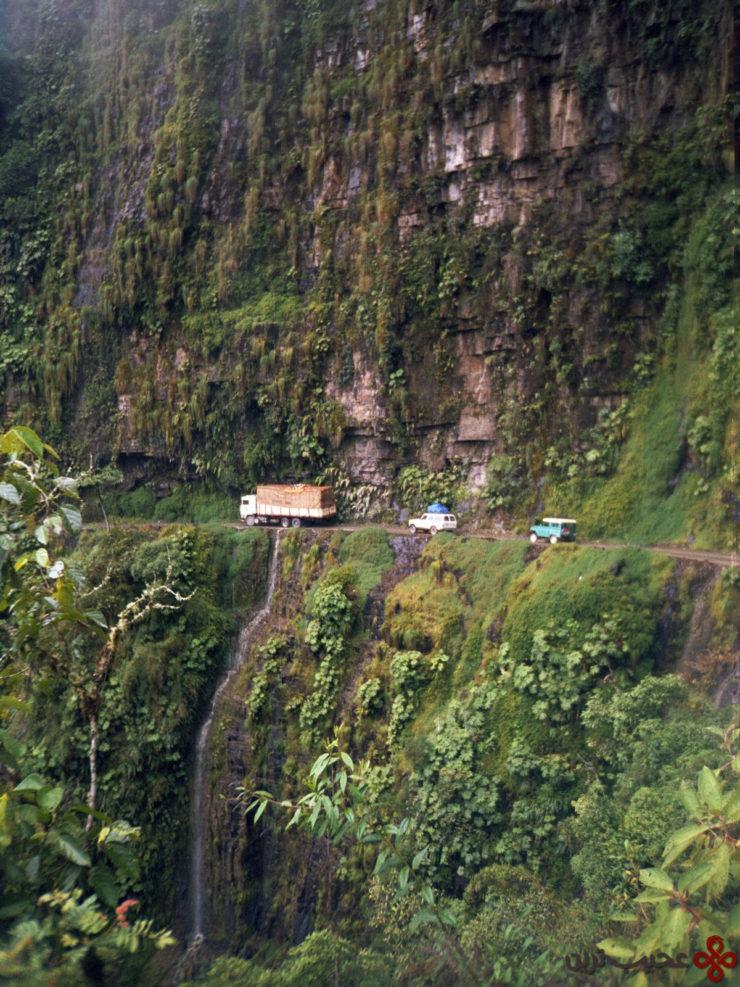 Bolivia-Yunga-Road