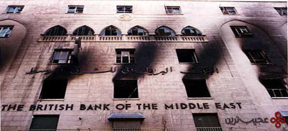British-Bank-of-the-Middle-East