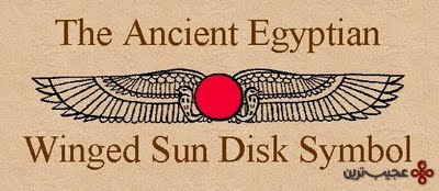 egyptian winged solar disc