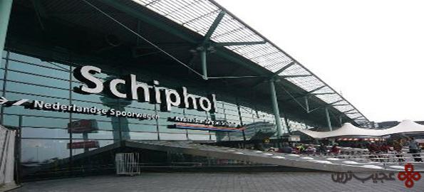 Schiphol-Airport-Heist